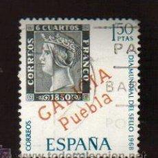 Sellos: SELLO USADO DE ESPAÑA MAS SELLOS EN MI TIENDA VISITALA. Lote 26254953