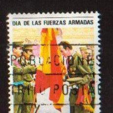 Sellos: SELLO USADO DE ESPAÑA MAS SELLOS EN MI TIENDA VISITALA. Lote 26255039