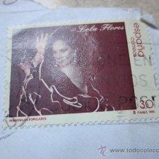 Sellos: SELLO USADO LOLA FLORES ESPAÑA 1996. Lote 26261085