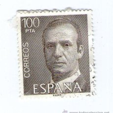 Sellos: SELLO / VIÑETA DE JUAN CARLOS I 100 PESETAS. Lote 26708088