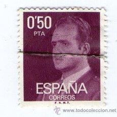 Sellos: SELLO / VIÑETA DEL REY DE ESPAÑA JUAN CARLOS I 0.50 PESETAS, GRANATE, PURPURA, MORADO. Lote 26708220