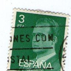 Sellos: SELLO / VIÑETA DEL REY DE ESPAÑA JUAN CARLOS I 3 PESETAS. Lote 26708352
