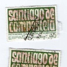 Sellos: SELLO / VIÑETA SANTIAGO DE COMPOSTELA, PATRIMONIO DE LA HUMANIDAD, AÑO 1989. Lote 26710264