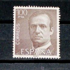 Sellos: 1 SELLO ESPAÑA REY JUAN CARLOS - 100 PTA - USADO SIN MATASELLO. Lote 27299306