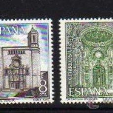 Sellos: ESPAÑA - TURISMO - PAISAJES Y MONUMENTOS 1979 - EDIFIL 2527/2530 NUEVO** MNH. Lote 27456745