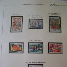 Sellos: HOJAS DE SELLOS EDIFIL PERIODO 1981-1986 152 SELLOS NUEVOS FALTAN 40. Lote 27654850