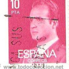 Sellos: SELLO DE JUAN CARLOS 10 PESETAS. Lote 27659068
