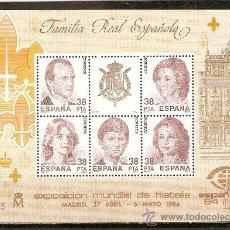 Sellos: ESPAÑA EXP. MUNDIAL DE FILATELIA ESPAÑA 84 EDIFIL NUM. 2754 ** NUEVA SIN FIJASELLOS. Lote 222637428