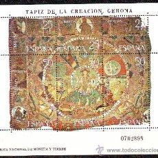 Sellos: ESPAÑA***. AÑO 1980.EDIFIL HB.2591.TAPIZ DE LA CREACION.GERONA.. Lote 112550492