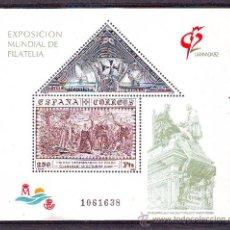 Sellos: ESPAÑA***. AÑO 1992.EDIFIL HB.3195.EXPO MUNDIAL GRANADA 92. Lote 27753137