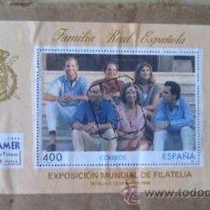 Sellos: HOJA BLOQUE. FAMILIA REAL. ESPAMER 1996. SEVILLA. . ENVIO GRATIS¡¡¡. Lote 28027279