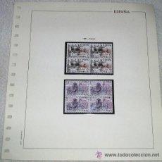 Sellos: EDIFIL ESPAÑA HOJA DE ALBUM SELLOS Nº 365 1981 EUROPA. Lote 28150276