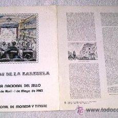 Sellos: HOJA ALBUM DOBLE SELLOS MAESTROS DE LA ZARZUELA XVI FERIA NACIONAL DEL SELLO 1983. Lote 28150993