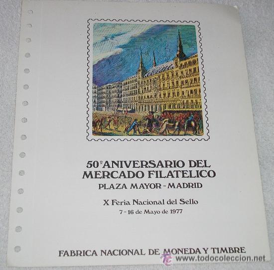 HOJA ALBUM DOBLE SELLOS 50 ANIVERSARIO DEL MERCADO FILATELICO PLAZA MAYOR - MADRID - X FERIA NACIONA (Sellos - España - Juan Carlos I - Desde 1.975 a 1.985 - Nuevos)