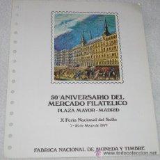 Sellos: HOJA ALBUM DOBLE SELLOS 50 ANIVERSARIO DEL MERCADO FILATELICO PLAZA MAYOR - MADRID - X FERIA NACIONA. Lote 28151037