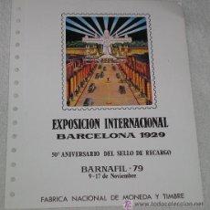 Sellos: HOJA ALBUM DOBLE SELLOS SELLO 50 ANIVERSARIO DEL SELLO DE RECARGO DE LA EXPOSICION DE BARCELONA 1979. Lote 28151090