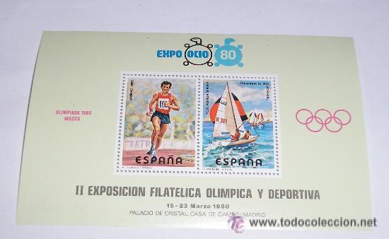 II EXPOSICION FILATELICA OLIMPICA Y DEPORTIVA EXPO OCIO 80 15 - 23 MAYO (Sellos - España - Juan Carlos I - Desde 1.975 a 1.985 - Nuevos)