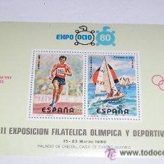 Sellos: II EXPOSICION FILATELICA OLIMPICA Y DEPORTIVA EXPO OCIO 80 15 - 23 MAYO. Lote 28154558