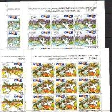 Sellos: ESPAÑA***.AÑO 1990.EDIFIL NR.3050/3053.EXPO UNIVERSAL SEVILLA 92.4 MINIPLIEGOS.SERIE COMPLETA.. Lote 135703289