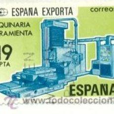 Sellos: 1U-2566. SELLO USADO ESPAÑA. EDIFIL Nº 2566. AÑO 1980. ESPAÑA EXPORTA. Lote 28371758