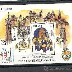 Sellos: ESPAÑA 1993, EDIFIL. Nº SH3249**, EXFILNA 93.. Lote 28377598
