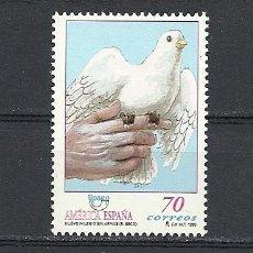 Sellos: ESPAÑA 1999, EDIFIL. Nº 3677**, AMERICA-UPAEP.. Lote 28527064