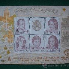 Sellos: HOJITA POSTAL. EXPOSICION MUNDIAL DE FILATELIA. ESPAÑA 84. FAMILIA REAL ESPAÑOLA. MADRID 27 ABRIL. Lote 28606727