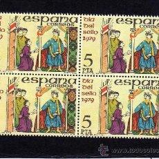 Sellos: DIA MUNDIAL DEL SELLO 1979 - EDIFIL 2526 - BLOQUE DE CUATRO. . Lote 30578136