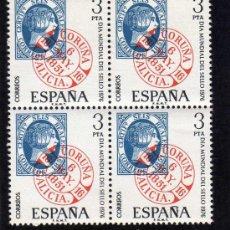 Sellos: DIA MUNDIAL DEL SELLO 1976 - EDIFIL 2318 - BLOQUE DE CUATRO. . Lote 30578656