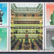Sellos: MINERALES 1994 VALOR 2010 CATALOGO 2.40 EUROS. Lote 28949953