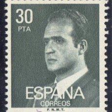Sellos: ESPAÑA - 1981 - EDIFIL - 2600 ( ** ). Lote 28952119