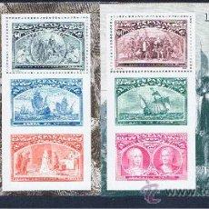 Sellos: HOJITAS COLON 1992 NUEVOS** EDIFIL 3204-09 VALOR 2010 CATALOGO 7.50 EUROS SERIE COMPLETA . Lote 28967730