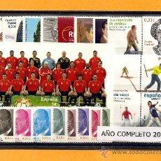 Sellos: SELLOS NUEVOS DE ESPAÑA - AÑO 2008. Lote 29056241