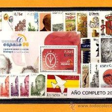 Sellos: SELLOS NUEVOS DE ESPAÑA - AÑO 2006. Lote 29057144