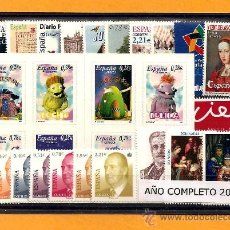 Sellos: SELLOS NUEVOS DE ESPÀÑA - AÑO 2005. Lote 29057214