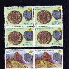 Sellos: VIAJE DE SS. MM. LOS REYES A HISPANO-AMERICA- EDIFIL 2493-95 - BLOQUE DE CUATRO.. Lote 218140532