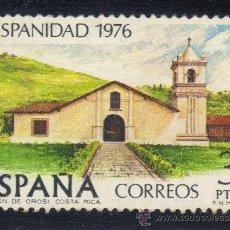 Sellos: ESPAÑA - 1976 - EDIFIL - 2373 ( USADO ). Lote 36390444
