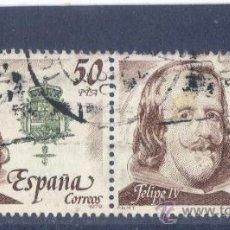 Sellos: ESPAÑA - 1979 - EDIFIL - 2555 ( USADOS ). Lote 29097316