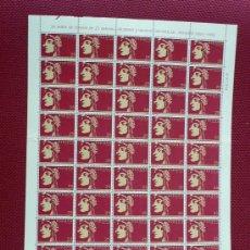 Francobolli: PLIEGO DE 50 SELLOS DE ESPAÑA 1992 - MARGARITA XIRGU - EDIFIL Nº 3152 (FACIAL). Lote 60039213