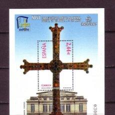 Sellos: ESPAÑA 4411** - AÑO 2008 - EXPOSICION FILATELICA NACIONAL ESFILNA 2008 - OVIEDO. Lote 29155693