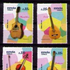 Sellos - ESPAÑA 2011 - INSTRUMENTOS MUSICALES - EDIFIL Nº 4628-4631 - 29242910