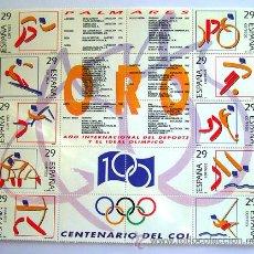 Sellos: SELLOS BLOQUE X 2 . NUEVOS . DEPORTES OLIMPICOS DE ORO. 1994. Lote 29502548