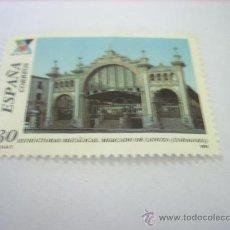 Sellos: EDIFIL 3444 - ESTRUCTURAS METALICAS MERCADO LA NUZA (ZARAGOZA) 1996 - 30 PTAS NUEVO. Lote 29533722
