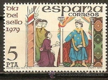 ESPAÑA DIA DEL SELLO EDIFIL NUM. 2526 ** SERIE COMPLETA SIN FIJASELLOS (Sellos - España - Juan Carlos I - Desde 1.975 a 1.985 - Nuevos)
