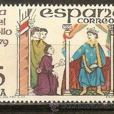 Sellos: ESPAÑA DIA DEL SELLO EDIFIL NUM. 2526 ** SERIE COMPLETA SIN FIJASELLOS. Lote 101728920