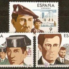 Sellos: ESPAÑA NUM. 2692/4 SERIE COMPLETA NUEVA SIN FIJASELLOS. Lote 83997270
