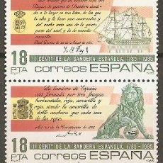 Sellos: ESPAÑA NUMERO 2791/2 SERIE COMPLETA NUEVA SIN FIJASELLOS. Lote 117422528