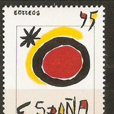 Sellos: ESPAÑA NUMERO 3091 SERIE COMPLETA NUEVA SIN FIJASELLOS. Lote 29587622