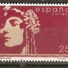 Sellos: ESPAÑA NUMERO 3152 SERIE COMPLETA NUEVA SIN FIJASELLOS. Lote 151218526