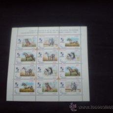 Sellos: AÑO 1998 EXPOSICION MUNDIAL FILATELIA ESPAÑA 2000. SELLOS NUEVOS. CABALLOS CARTUJANOS. EDIFIL MP62.. Lote 155974457